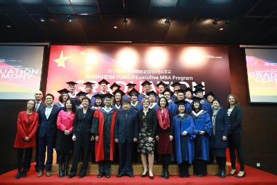 Graduation of the MANNHEIM & TONGJI Executive MBA