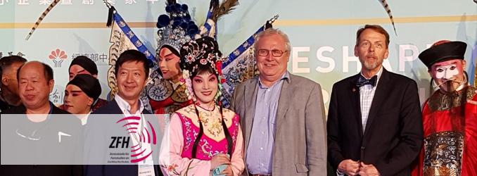 MBA Studenten zu Gast in der Metropole Taipeh